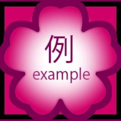 Sakura rei